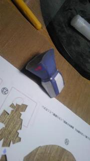 DVC0017911.JPG